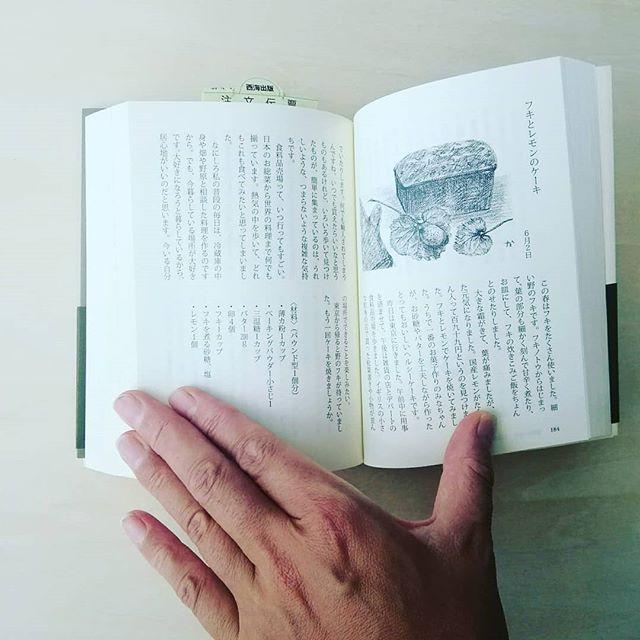 【レシピ集『八ヶ岳の食卓』あります】.絵日記のように、日付とお料理の絵、季節のお話が書かれているレシピ集、『八ヶ岳の食卓』は料理や自然が好きな方に根強い人気があります。日本語の読めない外国人の方にもご購入いただいたことが何度かあるくらい、雰囲気があり眺めているだけでも楽しい本です。筆者は茅野市のハーバルノート(ハーブ専門店)さんの萩尾エリ子さん。森で暮らしながら、身近な野草や野菜で季節感のあるお料理を披露して下さっています。読んでいると、まるで自分も森に住んでいるかのように、穏やかで豊かな気持ちになります。八ヶ岳へ空想トリップしたい方にもおすすめです.『八ヶ岳の食卓』1500yen.本日も13時~17時、営業致します。. #山岳マルシェ#小諸市#長野県#金継ぎ#金継ぎ教室#雑貨#montbell#Yamasanka#信州土産#アート#kintsugi#workshop#knicknac#art#artwork#nagano#komoro#登山#風景#田舎暮らし#八ヶ岳の食卓